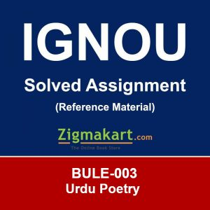 IGNOU BULE-003 Solved Assignment