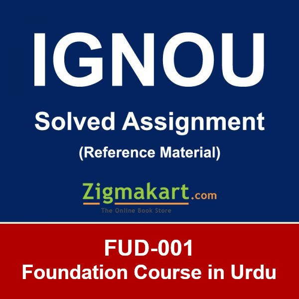 IGNOU FUD-01 Solved Assignment