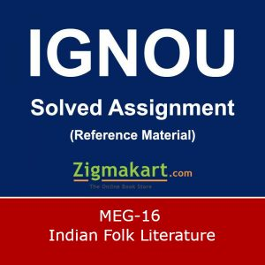 IGNOU MEG-16 Solved Assignment