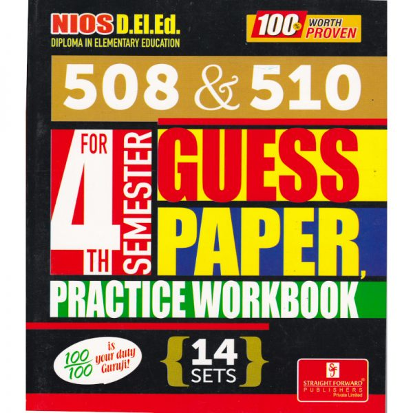 DELED 508 510 guess paper
