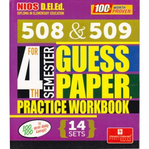 DELED 508 509 guess paper