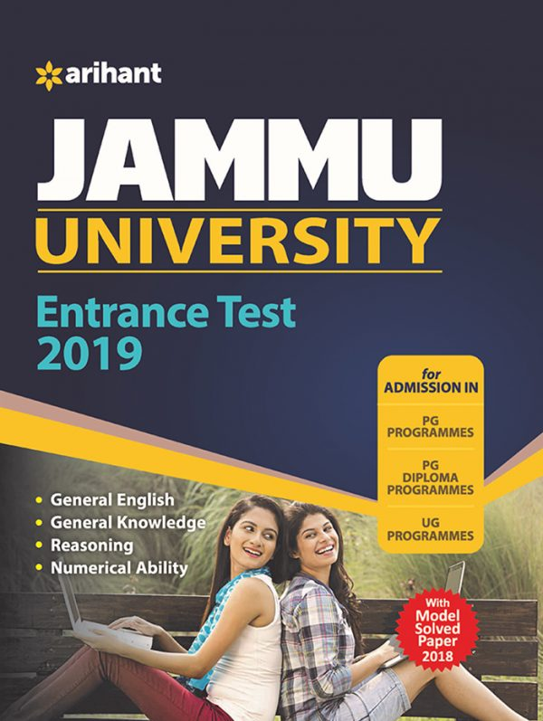 Jammu University Entrance Test 2019