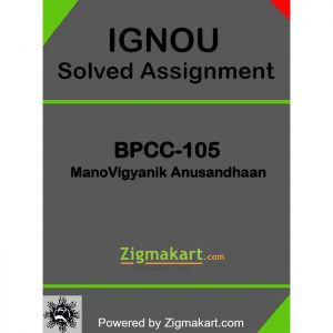 IGNOU BPCC-105 Solved Assignment HM